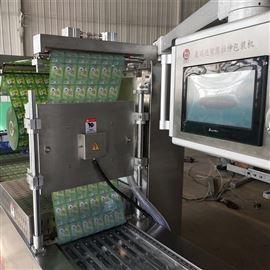 DZR-420山野菜真空包装机