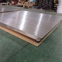 DCS-HT-A长沙1000kg不锈钢地秤 1.2*1.5m防腐蚀地磅
