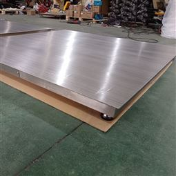 长沙1000kg不锈钢地秤 1.2*1.5m防腐蚀地磅