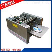 纸盒钢印打码机(印码机)