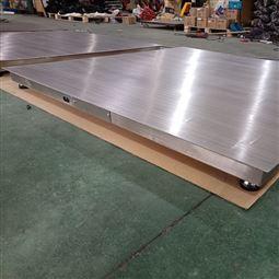 2t/0.1kg不锈钢防水地磅 3吨带打印平台秤