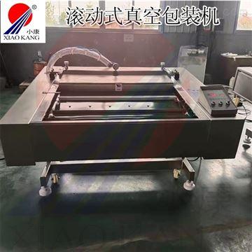 DZ-1000滚动式米线真空包装机