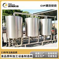 CXP-CIP果蔬清洗加工 CIP清洗机设备系统