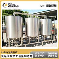 果蔬清洗加工 CIP清洗机设备系统