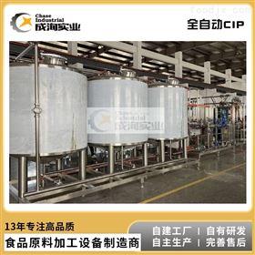 CXP-CIP定制 各类果蔬清洗 CIP清洗机设备系统