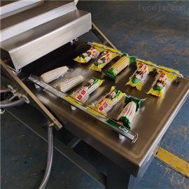 玉米包装流水线连续真空包装机