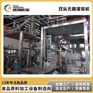 CXL-GZ全自动水果加工生产线 果汁饮料无菌灌装机