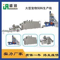 TSE90膨化宠物狗粮颗粒生产机械设备