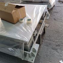 DCS-HT-H南京3T缓冲钢卷秤 1.5X1.5m缓冲减震地磅