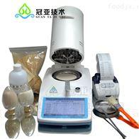 纳米钙水分测定仪原理和使用方法