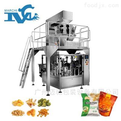 全自动食品包装机械设备