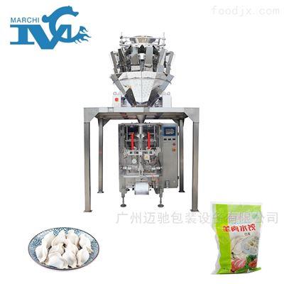 饺子自动包装机械