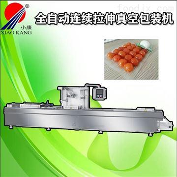 DLZ-420D全自动连续拉伸膜真空包装机包装蛋黄食品