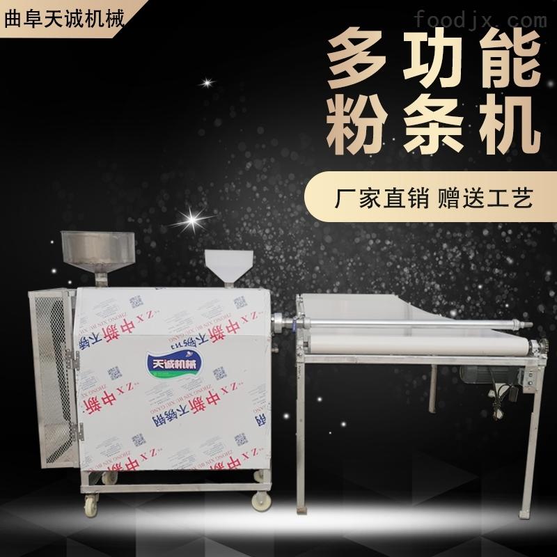 客户来厂学习红薯粉条宽粉生产技术