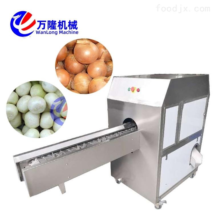 自动洋葱切根机