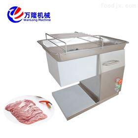QX-2小型台式切肉机