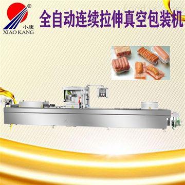 DLZ-520E全自动拉伸膜真空机包装金针菇休闲食品