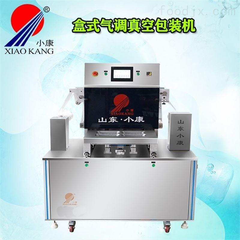 盒式双工位气调真空包装机