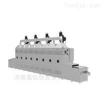 XH-30KW大豆蛋白微波干燥脱水设备