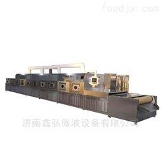 XH-30KW苹果脆片微波干燥设备 厂家直销