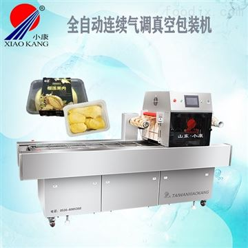 DH-LZQ酱菜盒式连续气调真空包装机