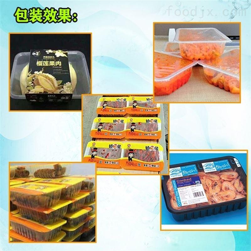 酱菜盒式连续气调真空包装机