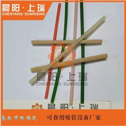 CY100可食用吸管生产设备  大米吸管加工机械