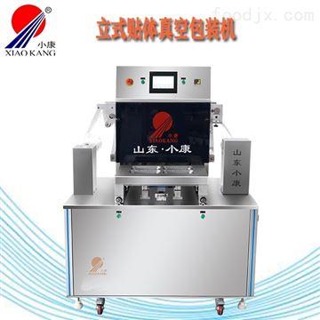 DH-ZT龙虾贴体真空包装机