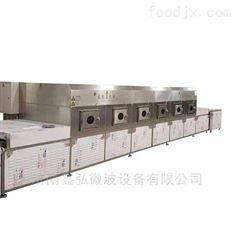 XH-30KW腐竹微波干燥设备