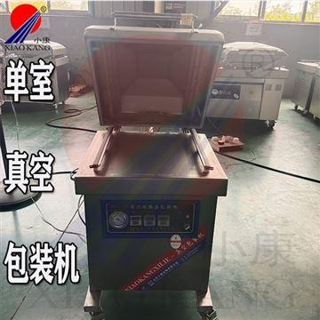 DZ-400/2L大棒牛骨单室真空包装机