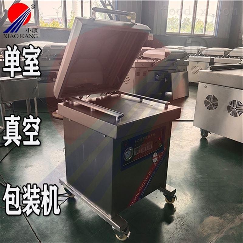 地方特产单室真空包装机