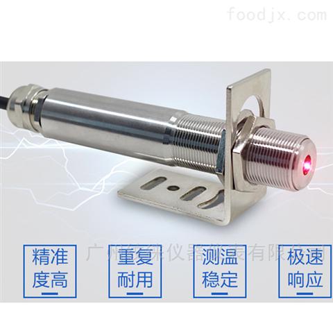 温度传感器\SA10AC\0-100℃红外型测温仪