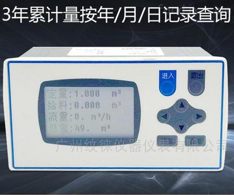 XSR22FC-IKRIT2A1B1B1V0流量积算控制仪