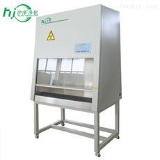 BSC--1600IIB2全钢双人二级生物安全柜