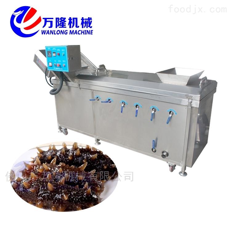 自动化电加热杀青机小龙虾漂烫机