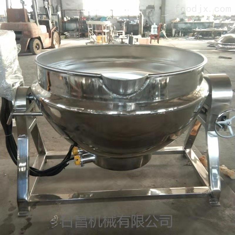 全自动电加热燃气加热夹层锅中药熬煮锅