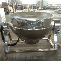 RC500L全自动电加热燃气加热夹层锅中药熬煮锅