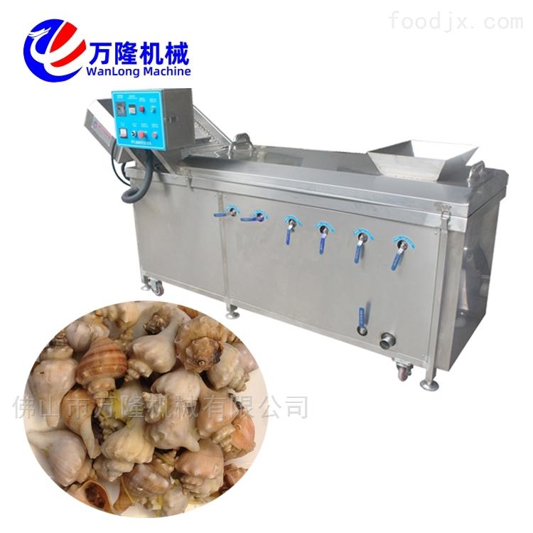 食堂设备杀青机厂家供应菜团子漂烫机