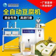 XZ-100多功能智能豆腐机