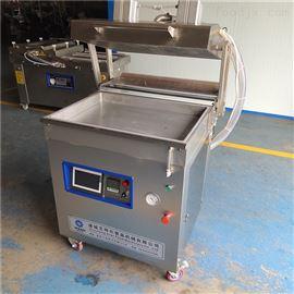 海产品立式贴体包装机高速真空贴体覆膜机