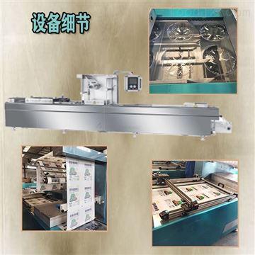 DLZ-420D脆骨肠全自动拉伸膜真空包装机