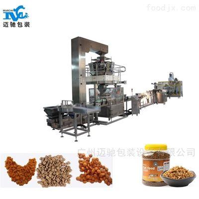 宠物食品灌装机械