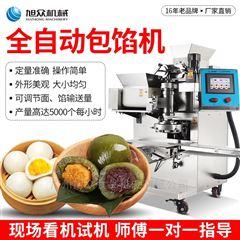 XZ-99多功能自动包陷机江浙沪小吃米团子机
