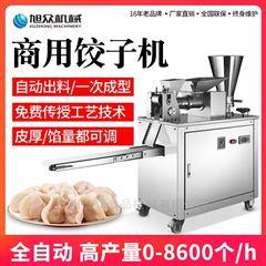 JGB-120-5A饺子生产线定制磨具锅贴饺咖喱饺子旭众工厂