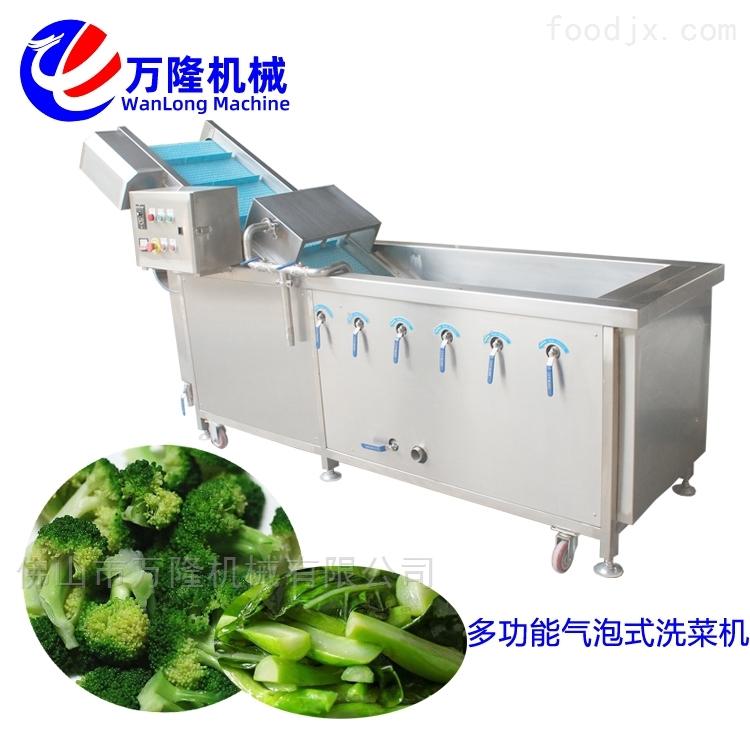 热销型胡萝卜清洗机价格优惠