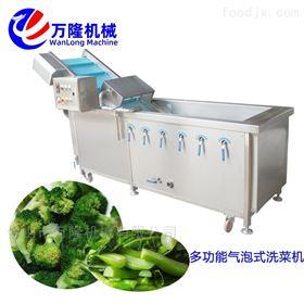 QB-25热销型胡萝卜清洗机价格优惠