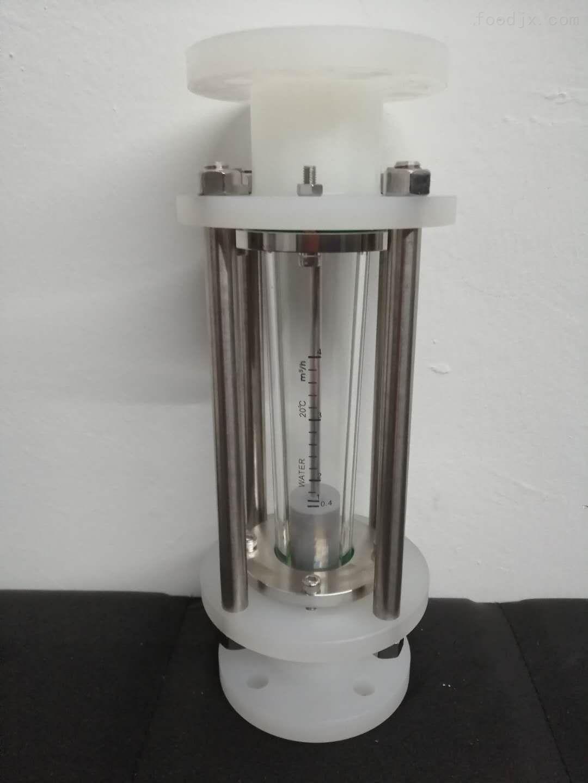 不锈钢拉杆式玻璃转子流量计