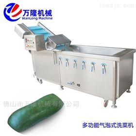 XC-2000机械厂油麦菜洗菜机品种繁多