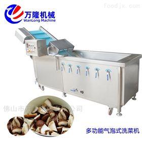 XC-2000饭堂设备黄秋葵洗菜机