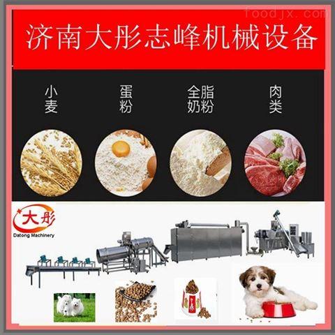 宠物饲料设备生产线介绍